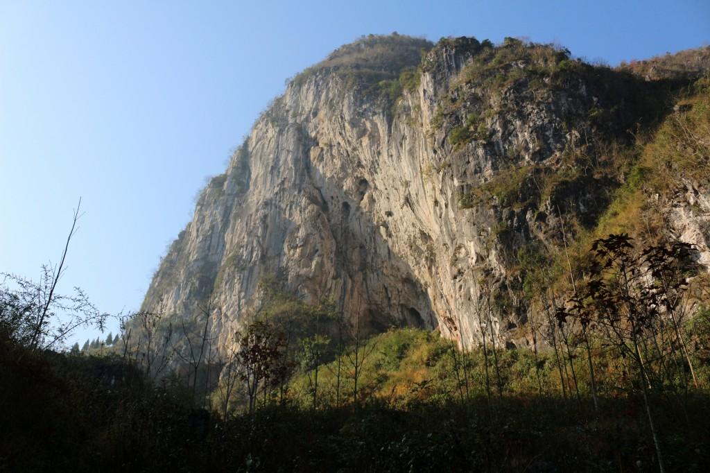 Banyang's Cave